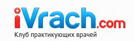 3.0ivrach.png